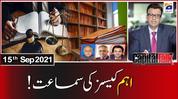 Capital Talk | Aham Cases ki Samaat | 15th September 2021
