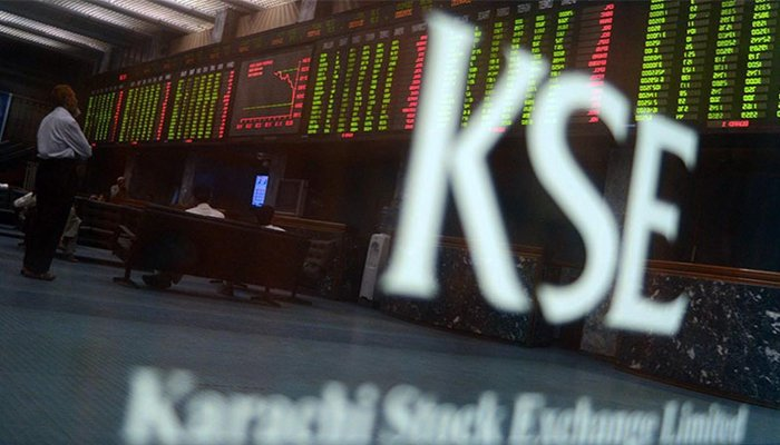 Digital share price board at the Pakistan Stock Exchange in Karachi. — AFP/File