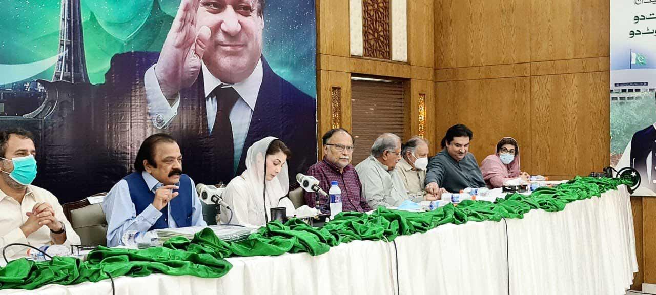 Rana Sanaullah addressing the gathering. — Twitter/PML-N