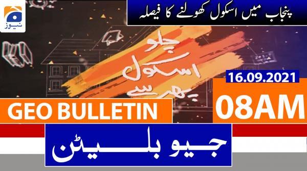 Geo Bulletin 08 AM | 16th September 2021