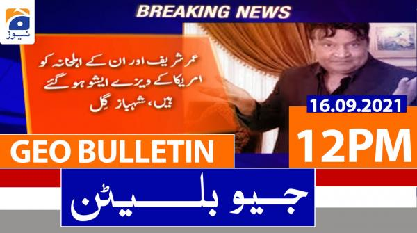 Geo Bulletin 12 PM | 16th September 2021