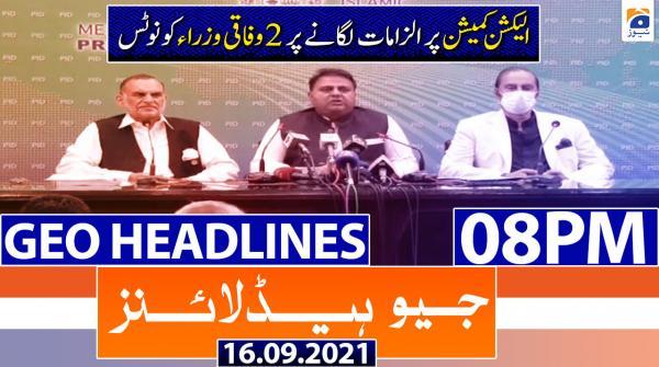 Geo Headlines 08 PM   16th September 2021
