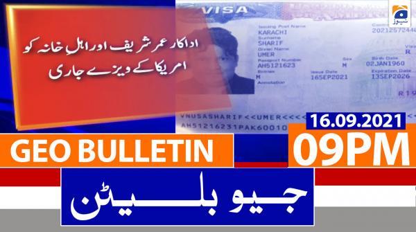 Geo Bulletin 09 PM | 16th September 2021