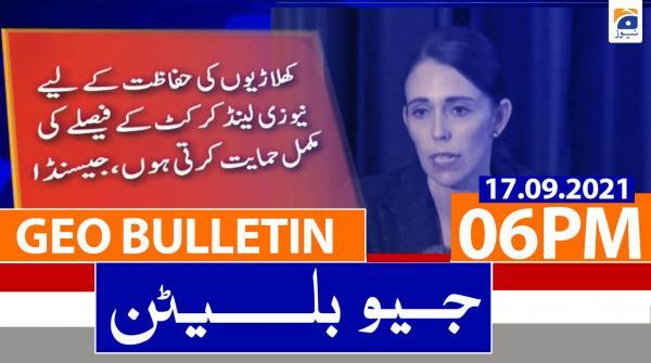 Geo Bulletin 06 PM | 17th September 2021
