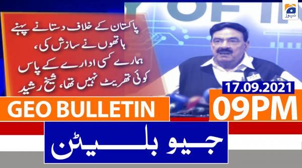 Geo Bulletin 09 PM | 17th September 2021