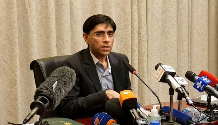 Moeed Yusuf, Pakistans National Security Adviser, speaks during a news conference in Islamabad, Pakistan September 15, 2021. Photo: Reuters