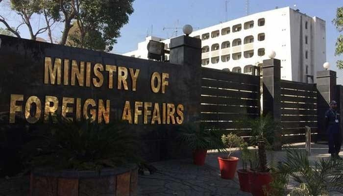 The building of the Ministry of Foreign Affairs. — File photo