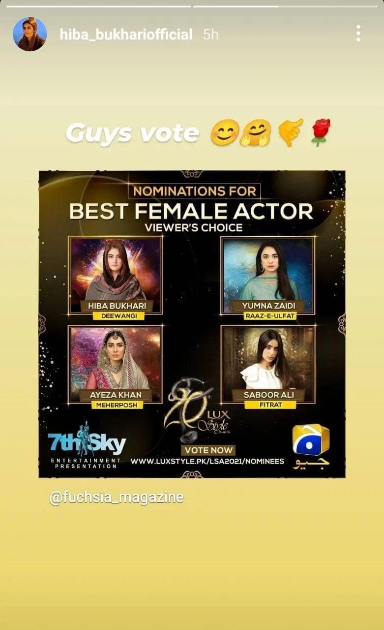 Lux Style Awards 2021: Hiba Bukhari issues voting plea