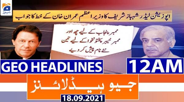 Geo Headlines 12 AM | 18th September 2021