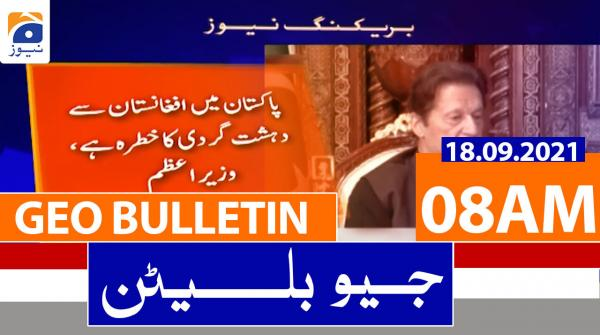 Geo Bulletin 08 AM | 18th September 2021