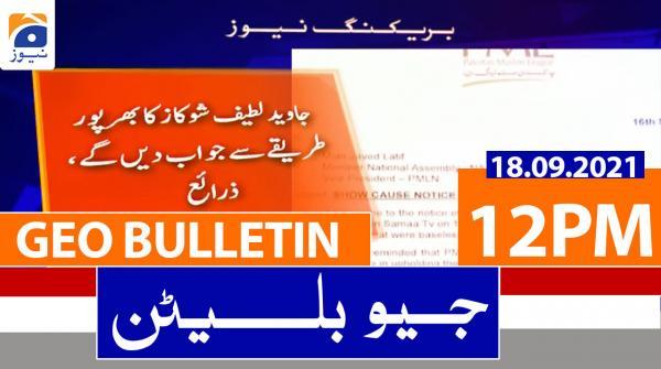 Geo Bulletin 12 PM | 18th September 2021