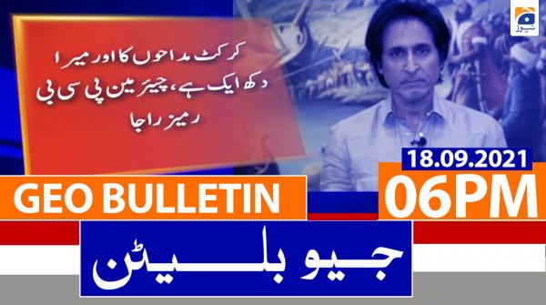 Geo Bulletin 06 PM | 18th September 2021