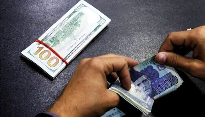 The Pakistani rupee is expected to stay steady in the coming week.