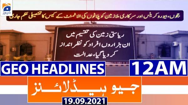 Geo Headlines 12 AM | 19th September 2021
