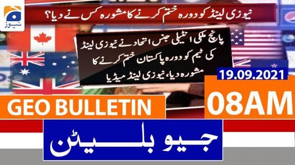 Geo Bulletin 08 AM   19th September 2021