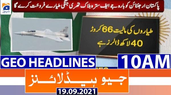Geo Headlines 10 AM | 19th September 2021