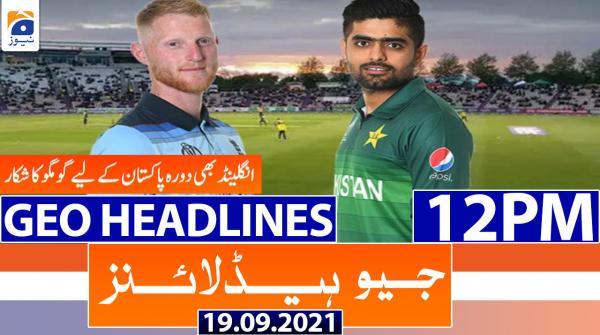 Geo Headlines 12 PM | 19th September 2021