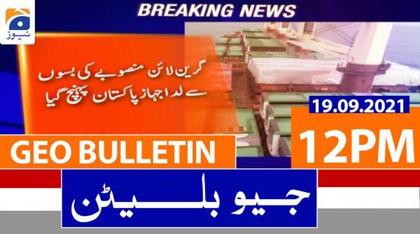 Geo Bulletin 12 PM   19th September 2021