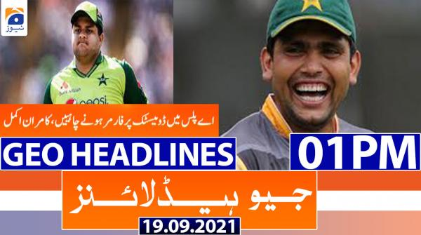 Geo Headlines 01 PM | 19th September 2021
