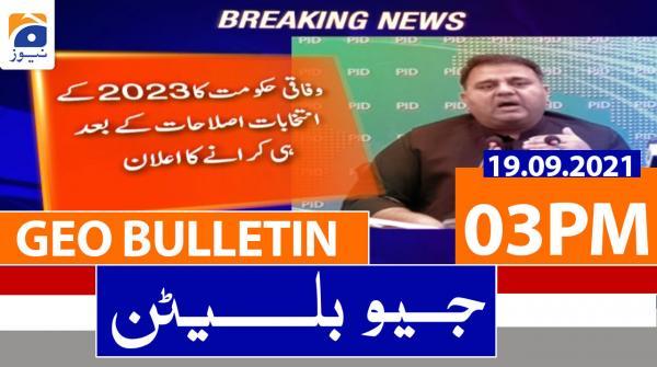 Geo Bulletin 03 PM   19th September 2021