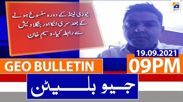 Geo Bulletin 09 PM   19th September 2021
