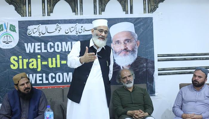 A file photo of JI chief Siraj ul Haq.