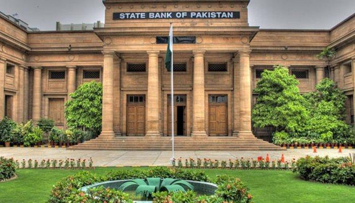State Bank of Pakistan. — AFP/File