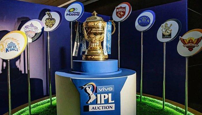 IPL season 14 trophy. File photo