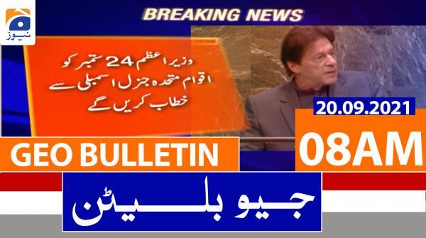 Geo Bulletin 08 AM   20th September 2021