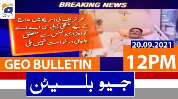 Geo Bulletin 12 PM   20th September 2021