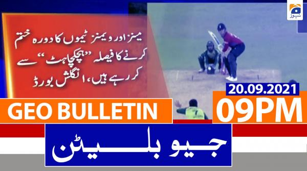 Geo Bulletin 09 PM | 20th September 2021