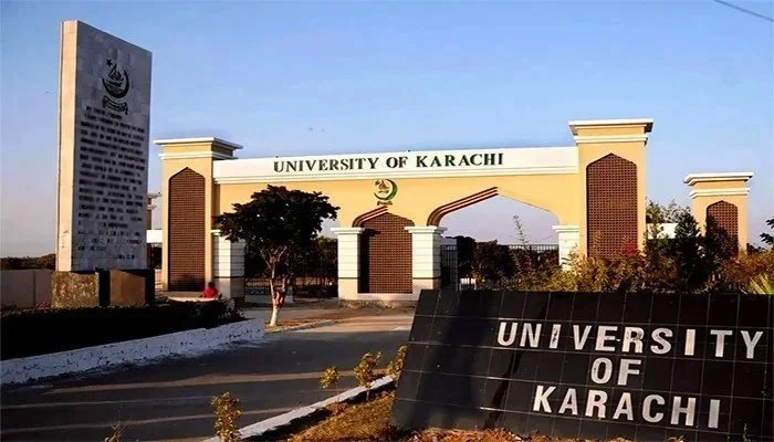 Picture showing the Silver Jubilee Gate of the University of Karachi. — APP/File