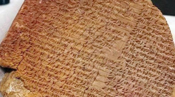US to hand over 3,500-year-old 'Gilgamesh' tablet to Iraq