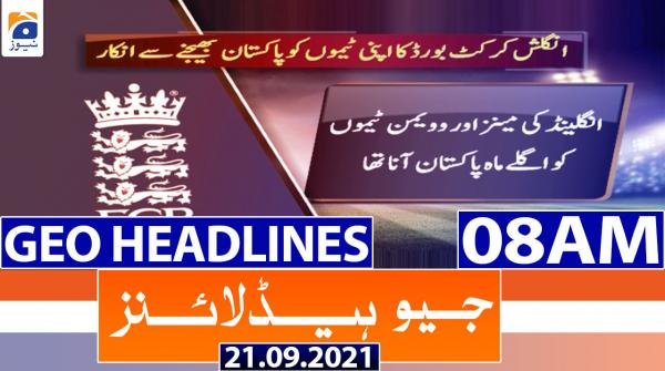 Geo Headlines 08 AM | 21st September 2021
