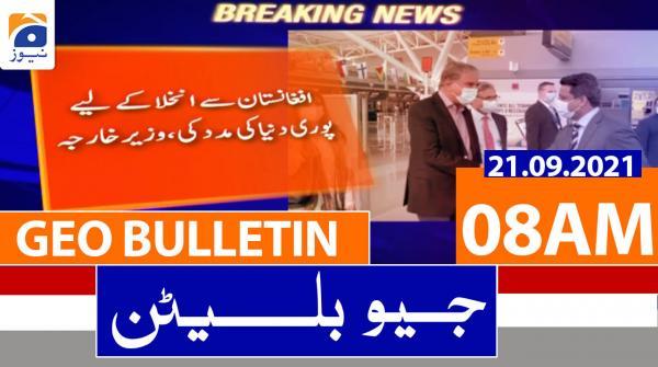 Geo Bulletin 08 AM | 21st September 2021
