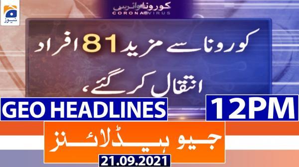 Geo Headlines 12 PM | 21st September 2021
