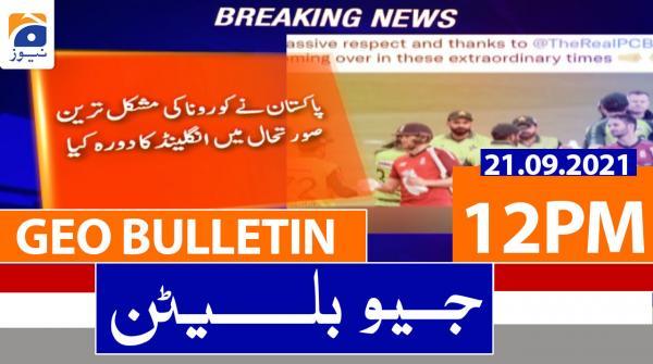 Geo Bulletin 12 PM | 21st September 2021