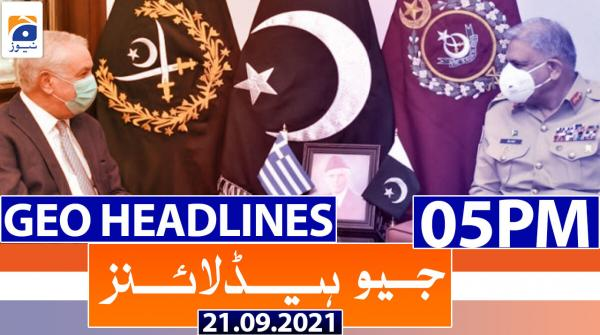 Geo Headlines 05 PM | 21st September 2021