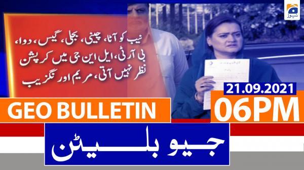 Geo Bulletin 06 PM | 21st September 2021