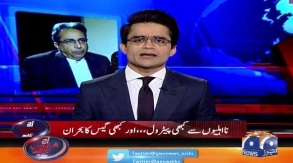 PTI ke 3 Saal Main Tail Aur Gas ke Bohran Kaise Paida Kiye Gaye, Dekhiye Ajab Dastaan.!!
