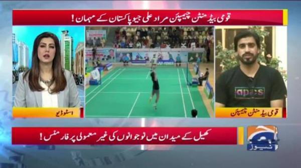 Qomi badminton championship murad ali shah geo Pakistan ke mehman!!