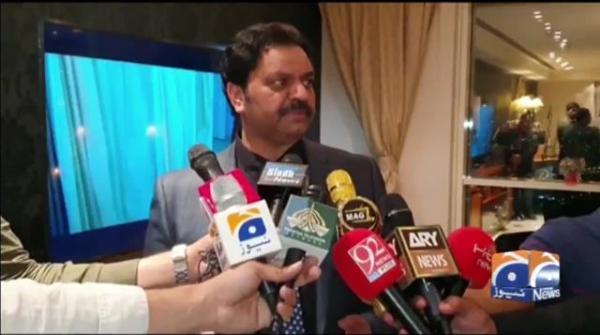 Geo News Special - Pakistani film producer Malik Munir Awan talks about his Hollywood film
