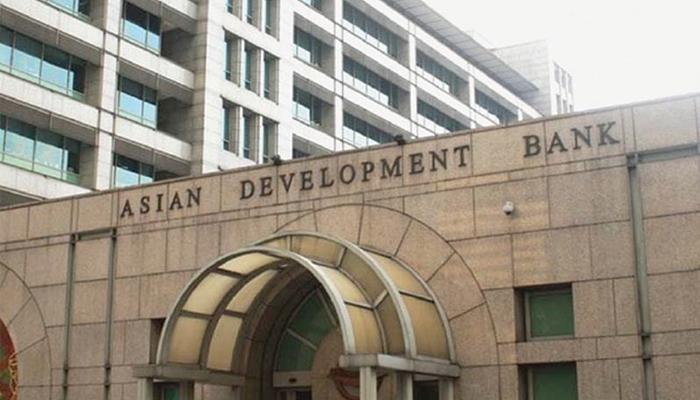 Asian Development Bank. — AFP