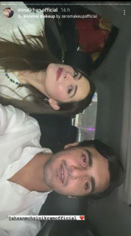 Ahsan Mohsin Ikram celebrates birthday around friends, special cake and Minal Khan