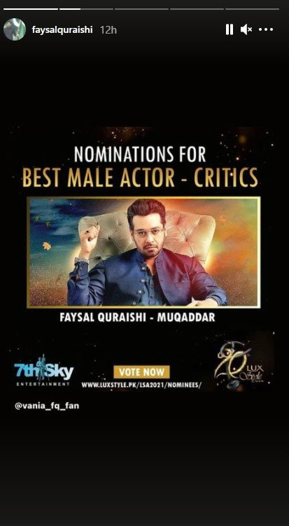 LSA 2021: Faisal Quraishis fans push others to vote for him