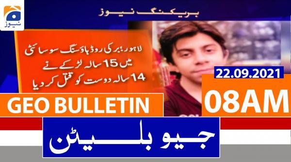 Geo Bulletin 08 AM | 22nd September 2021
