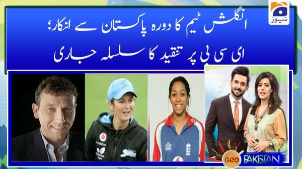 English team ka doura e Pakistan se inkar: Icc par tanqeed ka silsila jari