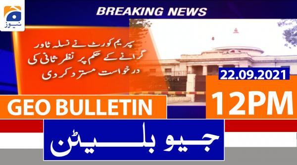 Geo Bulletin 12 PM | 22nd September 2021