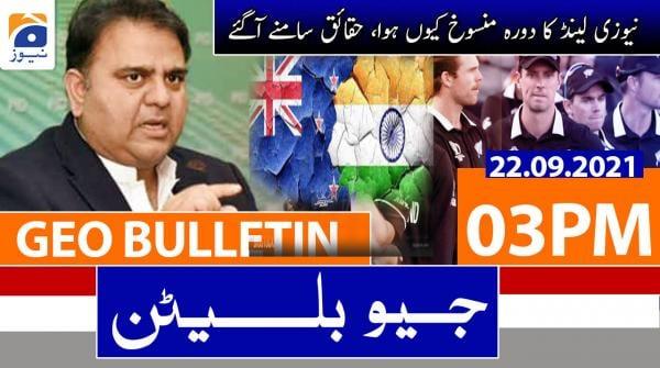 Geo Bulletin 03 PM | 22nd September 2021