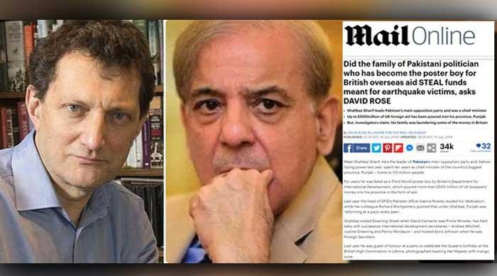 Daily Mail yet to submit evidence in Shahbaz Sharif's defamation case